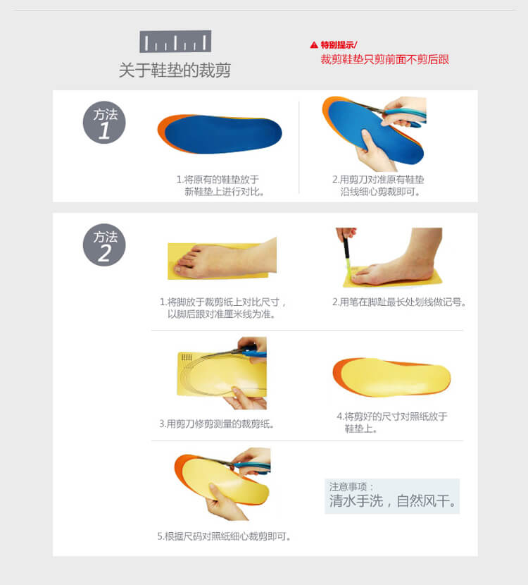 Breathable Shoes Pad Foot Massage EVA Insoles