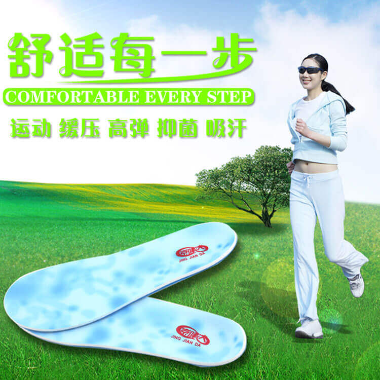 Comfortable PU Memory Foam Foot Care Shoe Insoles Blue